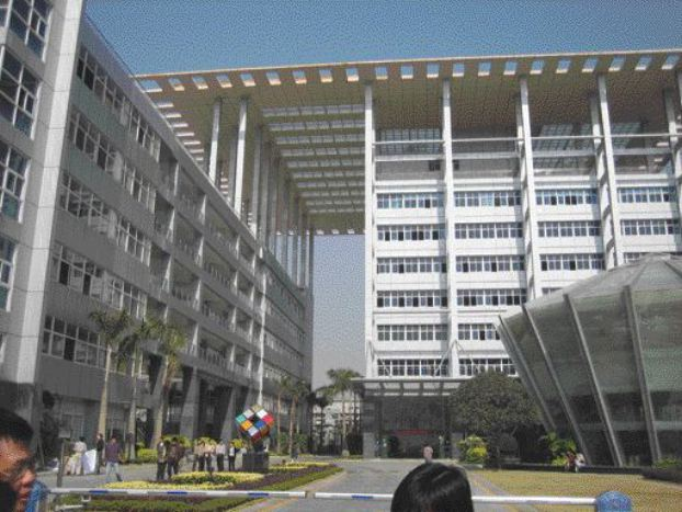 D-M-E Co. hopes that its new Shenzhen, China subsidiary, which occupies the first floor of this building, will enable it to satisfy the rapidly growing moldmaking market in Asia.