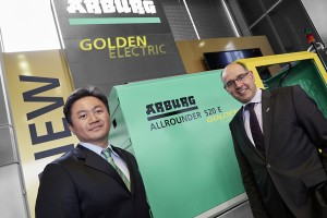 Arburg overseas sales director Andrea Carta (right) and Taiwan subsidiary manager Michael Huang.
